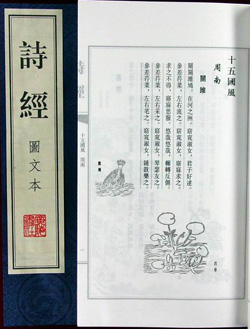 classical modern and humane essays in chinese literature
