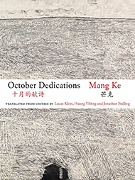 octoberdedications_w