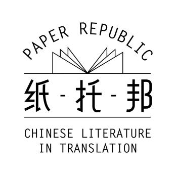 paperrepublic-logo
