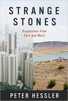 stones-514g7bbpetl-_sx331_bo1204203200_