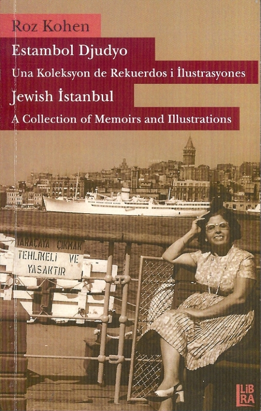 'Jewish Istanbul: A Collection of Memoirs and Illustrations