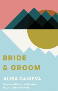 032-Bride and Groom