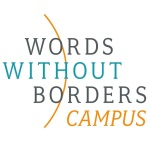 Words without Borders Campus logo_square (1)