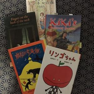 KadonoBooks