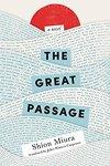 Great Passage