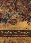 Worlding Sei Shonagon