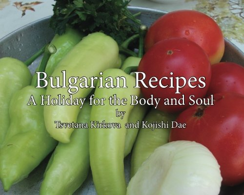 Bulgarian Recipes