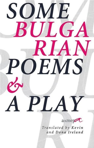 Some Bulgarian Poems
