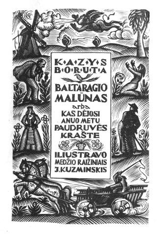 Boruta's Baltaragio malunas